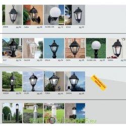 Классические светильники Fumagalli