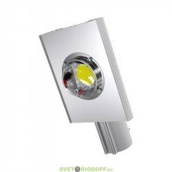 Консольный светодиодный светильник Магистраль v2.0 40Вт, 4840Лм, Эко 3000К (тёплый), 120градусов, IP67