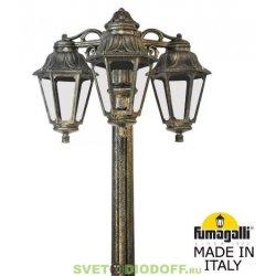 Столб фонарный уличный Fumagalli RICU BISSO/SABA 2L черный, прозрачный плафон 2,25м 1xE27 LED-FIL с лампой 800Lm, 2700К