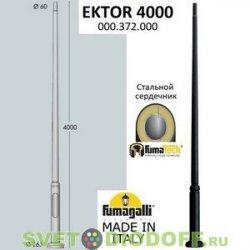 Опора освещения торшерная (парковая) Столб, h-5.0м, EKTOR 5000 с люком, черный без плафона