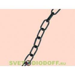 Цепочка для NARDO.R900, длина 1 м