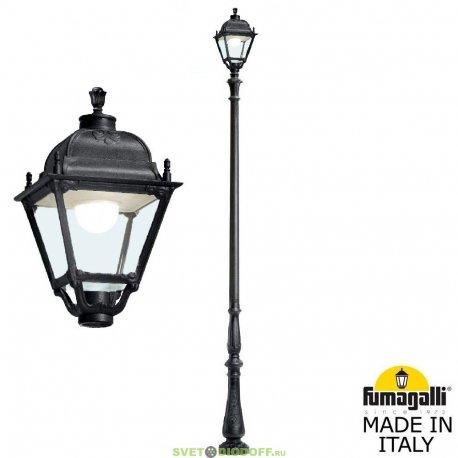 Уличный фонарь столб HOREB SIMON черный/прозрачный рассеиватель 4,0м