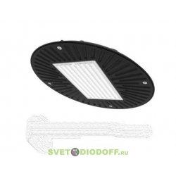 Подвесной промышленный светильник PROM1 НЛО 27Вт, 4050Лм, 4000К, IP67