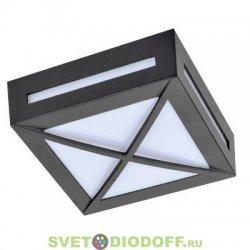 Влагозащищенный светильник Ecola для 1й лампы GX53 IP65 Квадрат с решеткой металл