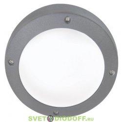 Влагозащищенный накладной светильник Ecola GX53 LED B4139S IP65 матовый Круг алюминиевый 1*GX53 Белый