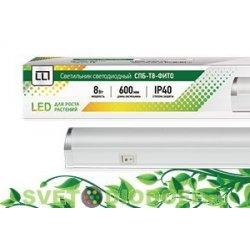 Светодиодный светильник для роста растений СПБ-Т8-ФИТО 8Вт IP40 594мм 160-260в