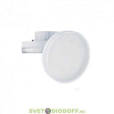 Лампа светодиодная GX53 Ecola Light GX53 LED 6,0W Tablet 220V 4200K 27x75 матовое стекло 30000h