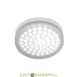 Лампа светодиодная GX53 Ecola Light GX53 LED 4,2W Tablet 220V 4200K 27x75 матовое стекло 30000h