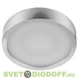 Светильник светодиодный алюминиевый матовый ЭРА LED 3*1W 280LM 220V 3200K