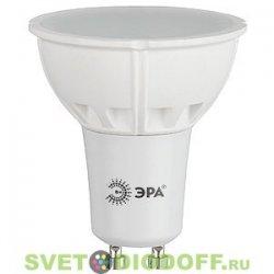 Лампа светодиодная ЭРА LED smd MR16-5w-840-GU10 ECO