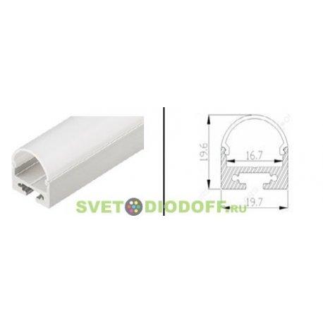 Алюминиевый профиль подвесной для светодиодной ленты SD-293, 2000х19,6х19,7мм