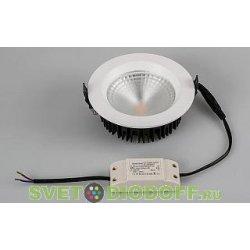 Светодиодный светильник Даунлайт LTD-105WH-FROST-9W White 110 градусов