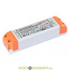 Блок питания (драйвер) ARJ-KL49600 (30W, 600mA, PFC)