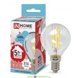 Лампа светодиодная LED-ШАР-deco 5Вт 230В Е14 3000К 450Лм прозрачная IN HOME