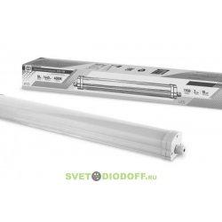 Светильник светодиодный герметичный ССП-158 18Вт 160-260В 4000К IP65 550мм