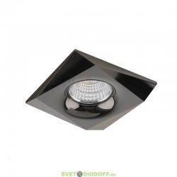Точечный светильник под светодиодную лампу HILL SQ-B