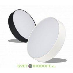Светильник светодиодный накладной белый SP-RONDO-90A-8W White 6000К