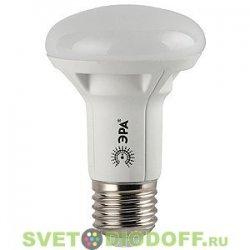 Лампа светодиодная ЭРА LED smd R63-8w-827-E27 2700К