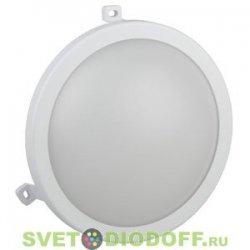 Светильник светодиодный SPB-2-08-R ЭРА IP65 8Вт 4000К 640лм 150х75 КРУГ