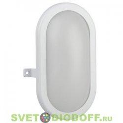 Светильник светодиодный влагозащищенный SPB-2-08-O ЭРА IP65 8Вт 4000К 640лм 168х92х72 ОВАЛ