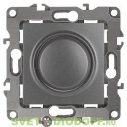 Светорегулятор (диммер) поворотно-нажимной, 400ВА 230В, Эра12, графит 12-4101-12 ЭРА