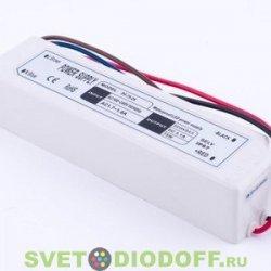 Блок питания для светодиодов SD-75W 24V уличный, пластик IP67