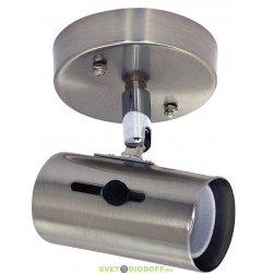 Светильник потолочный спотDL2-0013SN Е27 220В 40Вт сатин-никель
