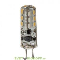 Лампа светодиодная LED-JC-STANDARD 3ВТ 12В G4 3000К 240ЛМ