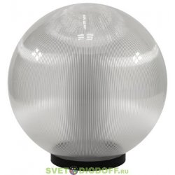 "Светодиодный светильник ""Шар Молочный"", 32 Вт, 4000К, IP54 ViLed"