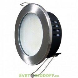 Светильник встраиваемый влагозащищенный IP65 сатин-хром GX53 H9 Ecola