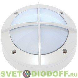 Влагозащищенный светильник Ecola GX53 LED B4143S светильник накладной IP65 алюминиевый 1*GX53 Белый