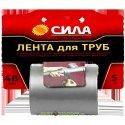 Лента клейкая для труб 48ммx5м СИЛА TPD72-03