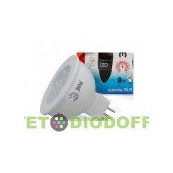 Лампа светодиодная ЭРА LED smd MR16-8w-842-GU5.3 4200К