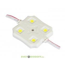 Модуль светодиодный 5050, 4LED, 1Вт, 12В, IP65, Цвет: 6000-6500 Холодный белый