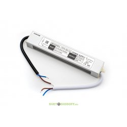 Блок питания для светодиодов SD-30W 12V IP66