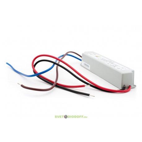 Блок питания для ленты IP 67 пластик 12 W, 12V