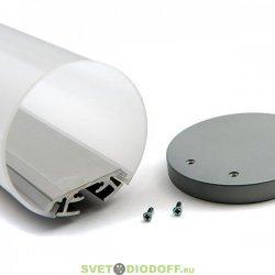 """Подвесной алюминиевый профиль для светодиодной ленты """"труба"""" 60, 2500х60"""