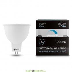 Диммируемая софитная светодиодная лампа Gauss MR16 5W GU5.3 2700K
