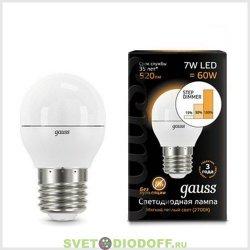 Лампа светодиодная пошаговое диммирование Gauss LED Globe E27 7W 2700K step dimmable