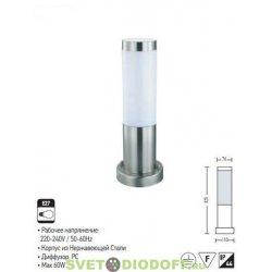 Садово-парковый светильник столб 325мм, IP44, Е27 Сталь