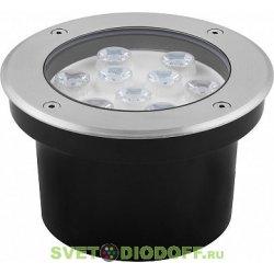Светильник светодиодный тротуарный, 9LED холодный белый, 9W, 160*H90mm, внутренний диаметр: 82mm, IP 67, SP4113