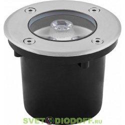 Светильник светодиодный тротуарный, 3LED холодный белый, 3W, 100*H80mm, внутренний диаметр: 62mm, IP 67, SP4111