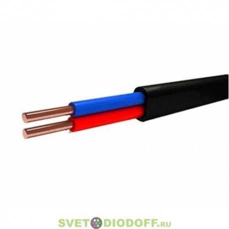 Кабель ВВГ п-нг-LS 2*1,5 (Спецстрой) (200м)