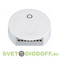 Конвертер WIFi сигнала в RF SMART-K10-RF (5-24V, WiFi)