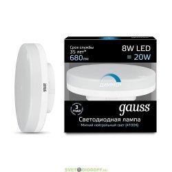 Диммируемая светодиодная лампа Gauss LED GX53 8W 4100K dimmable