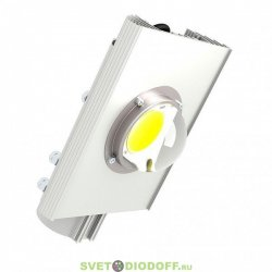 Светодиодный консольный светильник Магистраль v2.0-30Вт ЭКО, 130°, IP 67, Теплый белый 3000К
