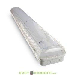 Светодиодный линейный промышленный светильник Айсберг-40Вт, IP65, 3000К Тёплый, 4400Лм