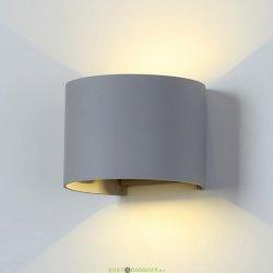 Настенный светодиодный светильник Techno LED IP54, 7Вт, 4000К белый
