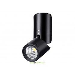 Светильник накладной SPOT поворотный 10Вт, IP40, 4000К металл