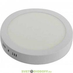 Светильник светодиодный накладной круглый SMART BUY Round SBL-8w-5000K-IP20-640Лм белая накладная